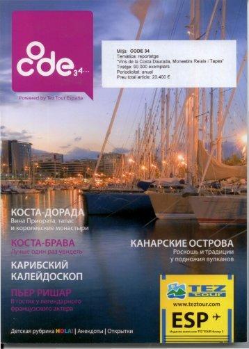 *-'-E:~ - Costa Daurada - Diputació de Tarragona