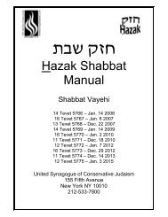 What We Eat United Synagogue Of Conservative Judaism Lightness, speed and tremendous dynamics. index htm magazines