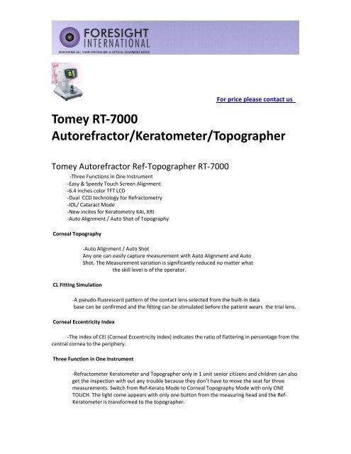 Tomey RT-7000 Autorefractor/Keratometer/Topographer