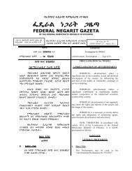federal negarit gazeta - Ethiopian Legal Brief