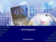 Virtual registrar