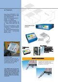 SUPER-QUAD SUPER-QUAD - Tecnomagnete S.p.A. - Page 5