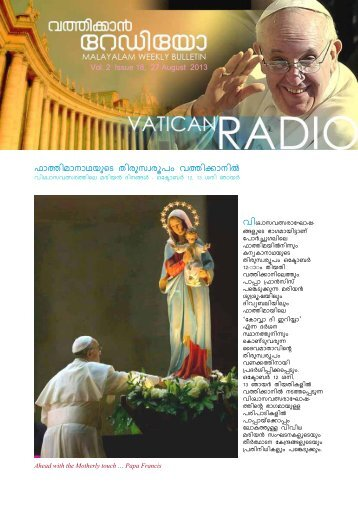 Vol 2 Issue 18 - Joychenputhukulam