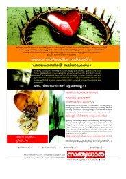 JULY 01-15 - Sathyadhara