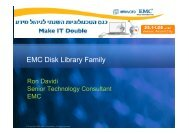 EMC Disk Library Family - Ortra