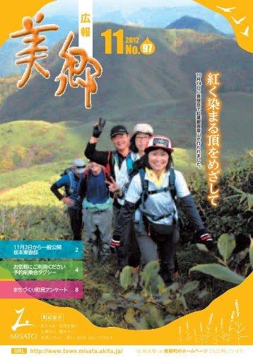 クロエ コピーバック | スーパーコピー 財布 クロエ japan