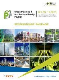UPAD Sponsorship - GBC上海国际绿色建筑与节能展