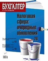 Скачать первые страницы в PDF - Smizona