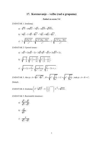 """17. Korenovanje – vežbe (rad u grupama) - """"Mihajlo Pupin"""" Kula"""
