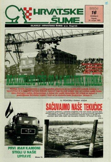 HRVATSKE ŠUME 16 (1993)
