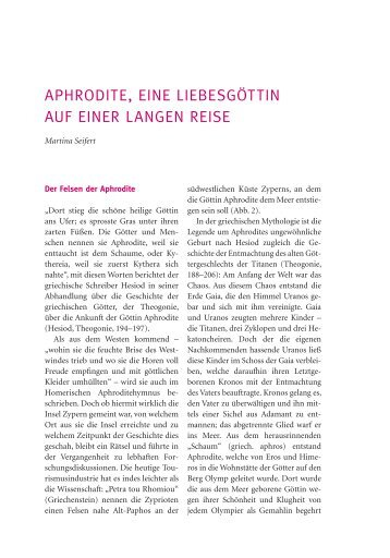 Aphrodite #4