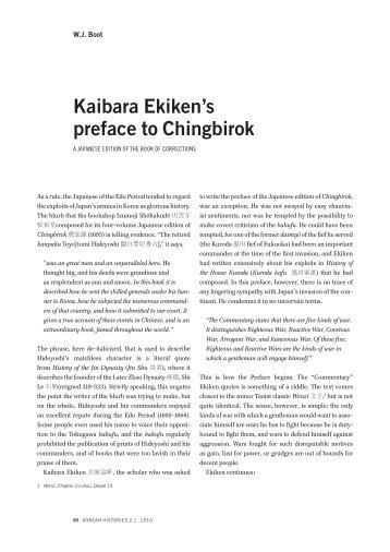Kaibara Ekiken's preface to Chingbirok: A ... - Korean Histories
