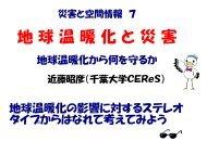 講義資料のダウンロードはここをクリックしてください - 近藤研究室 - 千葉 ...