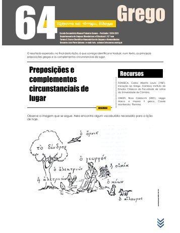 Preposições e complementos circunstanciais de lugar - GREGO