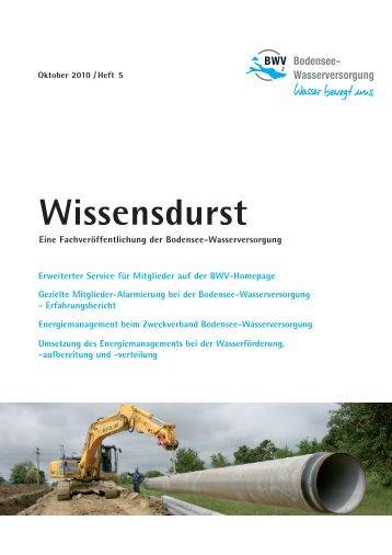 Wissensdurst - Zweckverband Bodensee-Wasserversorgung