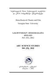 saxelovnebo mecnierebaTa Ziebani #4 (53), 2012 ART SCIENCE ...
