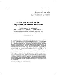 Research article Eρευνητική εργασία Fatigue and somatic anxiety in ...
