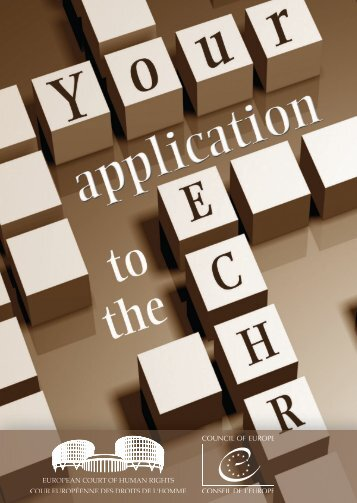 Your_Application_ENG