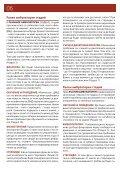 диагностика и грижи при мускулна дистрофия тип ... - Treat-NMD - Page 6