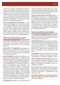 диагностика и грижи при мускулна дистрофия тип ... - Treat-NMD - Page 7