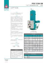 CJC™ 离线滤油除水器– 柴油, PTU1 27/54-108 - Cjc.dk