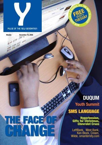 SMS LANGUAGE - Y-oman.com
