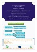 全文下载 - 北京心理危机研究与干预中心 - Page 4