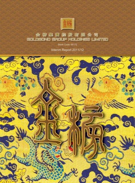 Interim Report 2011/12 - goldbond group