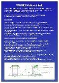 WAMA-Rollenhubtisch - WAGNER Maschinen GmbH - Seite 2