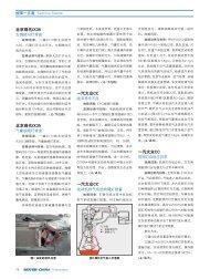 北京现代iX35 北京现代iX35 一汽大众CC 一汽大众 ... - 汽车维修与保养