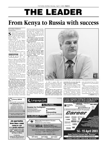 THE LEADER - The Russia Journal