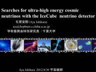 Searches for ultra-high energy cosmic neutrinos with the IceCube ...