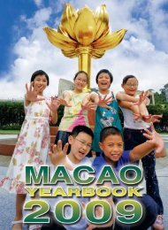 Macao Yearbook 2009