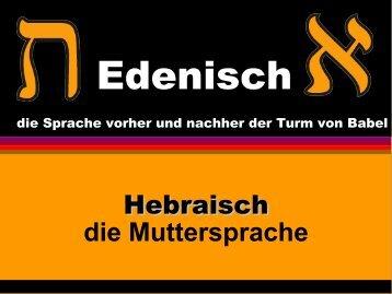 Hebraisch die Muttersprache - Edenics