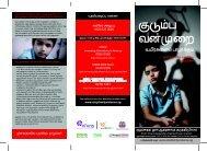Stop Child Abuse (Tamil).pdf