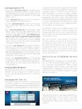 Intel® Parallel Studio XE 2011 - XLsoft Corporation - Page 2