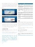 Intel® Parallel Studio XE 2011 - XLsoft Corporation - Page 3