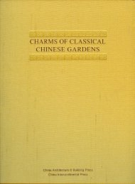 Garden Spectacle, Ming Dynasty, by Qiu Ying (previous