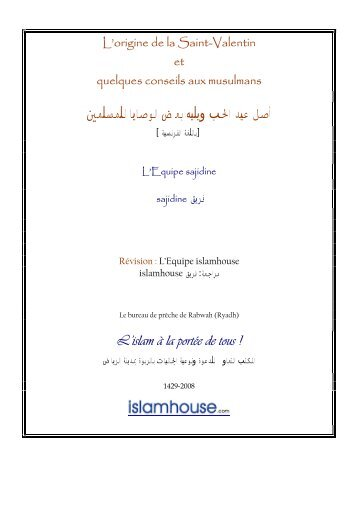 l'origine de la Saint-Valentin - Islam Center