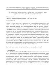 The estimation of carbon emissions from harvested wood products ...