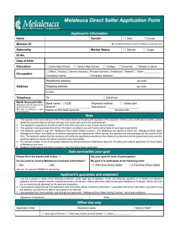 Application Form For Final Payment From General Provident Fund