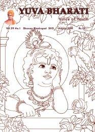 Aug 2011.pdf - Vivekananda Kendra Prakashan