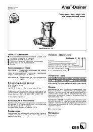 Погружные насосы Ama Driner 80-100