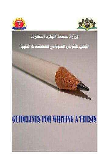 how to write a clinical guideline