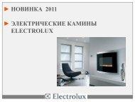Скачать инструкцию - Интернет магазин DIYSHOP.ru