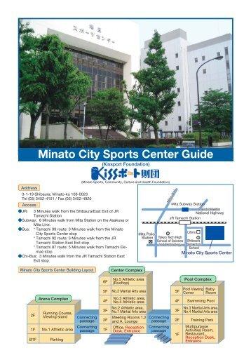 Minato City Sports Center Guide