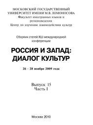 Ривлина О глокализации (допфайл).pdf