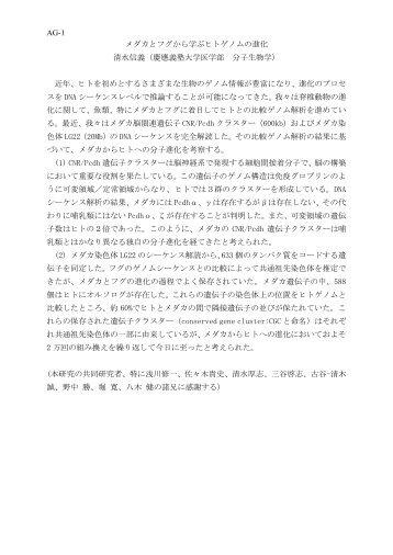 こちら - 東京海洋大学