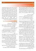 Nashrie Balini [2]-88-04-09.pub - Page 2