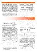 Nashrie Balini [2]-88-04-09.pub - Page 3